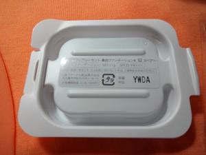 DSC00220(1)