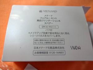 DSC00221(1)