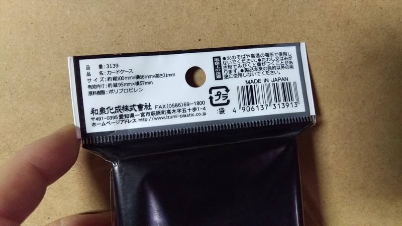 名刺カード_IMAG0219